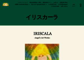 iriscala.com