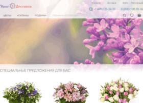 irisdostavka.ru