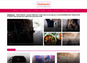 iriselements.com