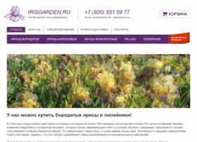 irisgarden.ru