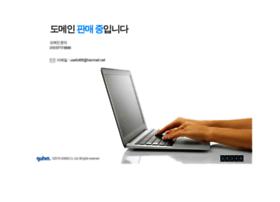 irisl.com