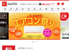 irisplaza.co.jp