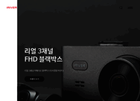 iriver.co.kr