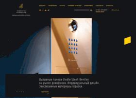 irkeydomofon.ru