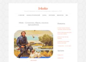irkoko.ru