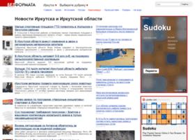irkutsk.bezformata.ru