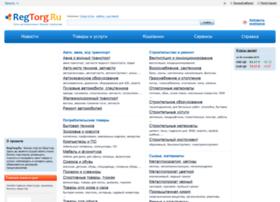 irkutsk.regtorg.ru