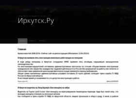 irkutsk.ru