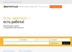 irkutsk.zarplata.ru