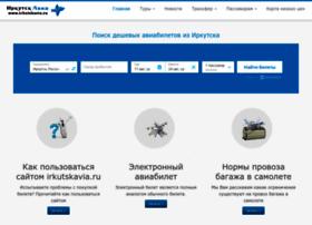 irkutskavia.ru