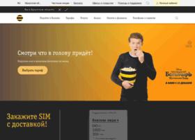 irkutskaya-obl.beeline.ru