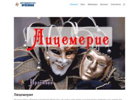irlemian.ru