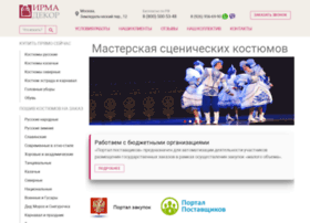 irma-decor.ru