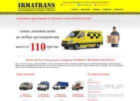 irmatrans.com.ua