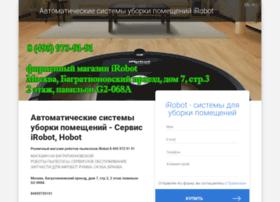 irobot-russia.ru