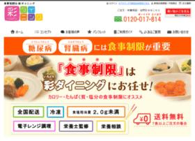 irodori-dining.com