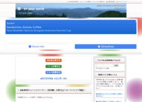 irodoriworld.com