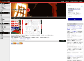 iroha-japan.net