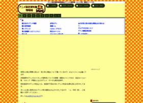 iroha48.com