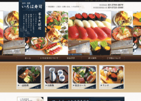 irohasushi.com
