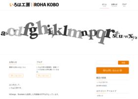 irohaweb.net