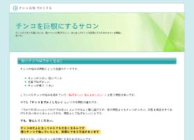 ironail.com