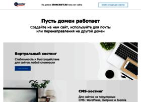 ironcraft.ru