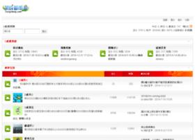 irongcheng.com