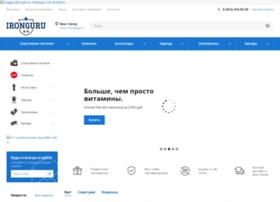 ironguru.ru