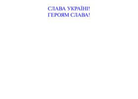 ironicpoetry.ru