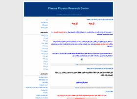 irphysics.blogfa.com