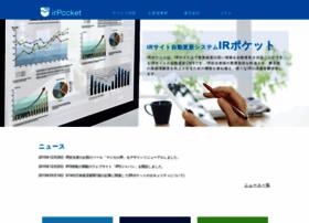 irpocket.com