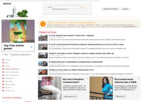 irrsochi.ru