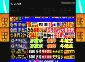 irsa-esc.com