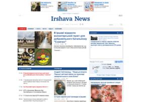 irshava-news.com