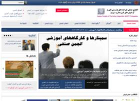 irsnt.com