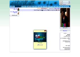 irstar-com.miyanali.com