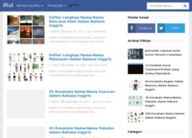 irul.web.id