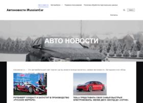irussiancar.ru