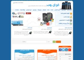 irwebco.com