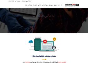 irwebhost.com