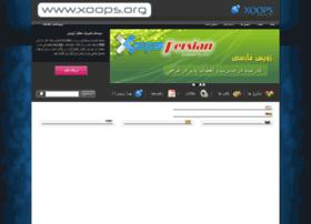 irxoops.org