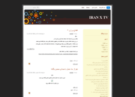 irxtv.mihanblog.com