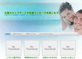 irydodiagnostyka.net