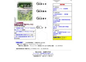 iryokagaku.co.jp