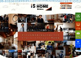 is-cross.co.jp
