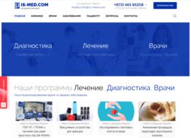 is-med.com