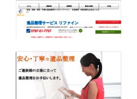 is-refine.com