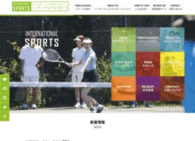 is-tennis.com