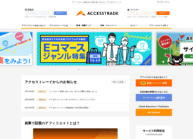 is.accesstrade.net